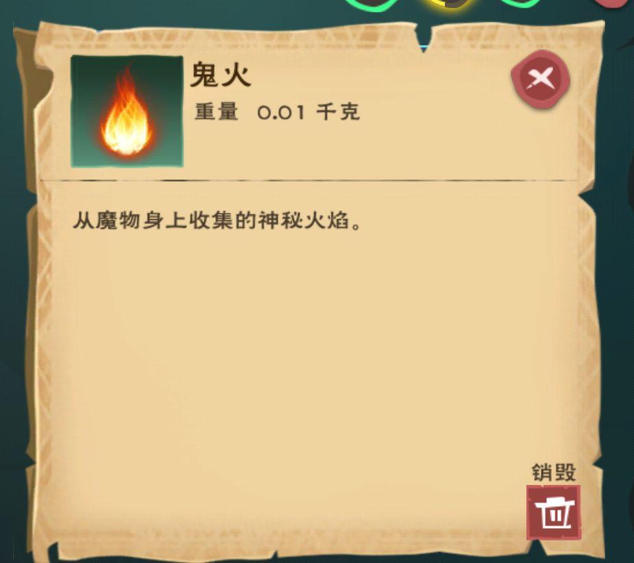 QQ图片20181013182636.jpg