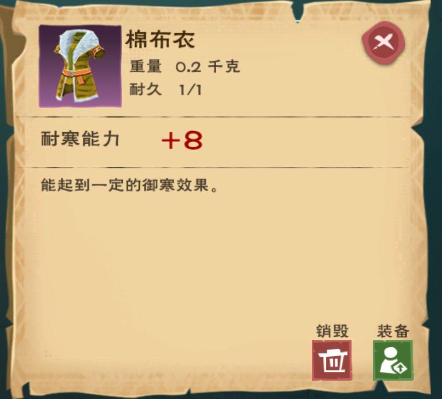 QQ图片20181013184011.jpg