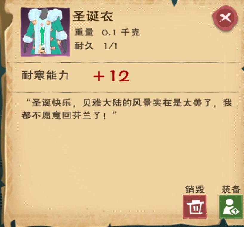QQ图片20181013183958.jpg