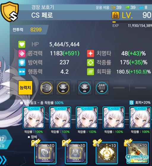 【深海秘宝夏活】2-5白猫自动